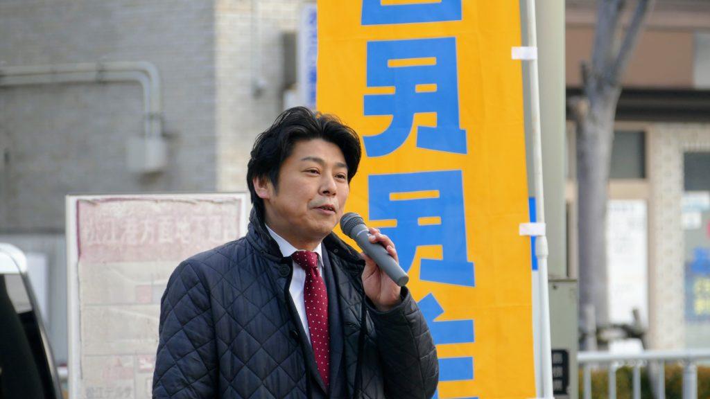 岩田ひろたか 島根県議会議員