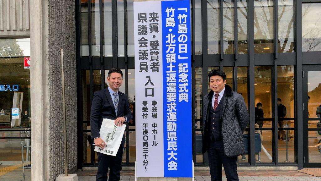 左 : 部谷翔大 山口市議会議員 右 : 岩田浩岳 島根県議会議員